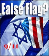 9-11 nyc wtc7 silverstein rothschild israel nuked wtc patriot act iraq afghanistan war bush neocon zionists warmongers